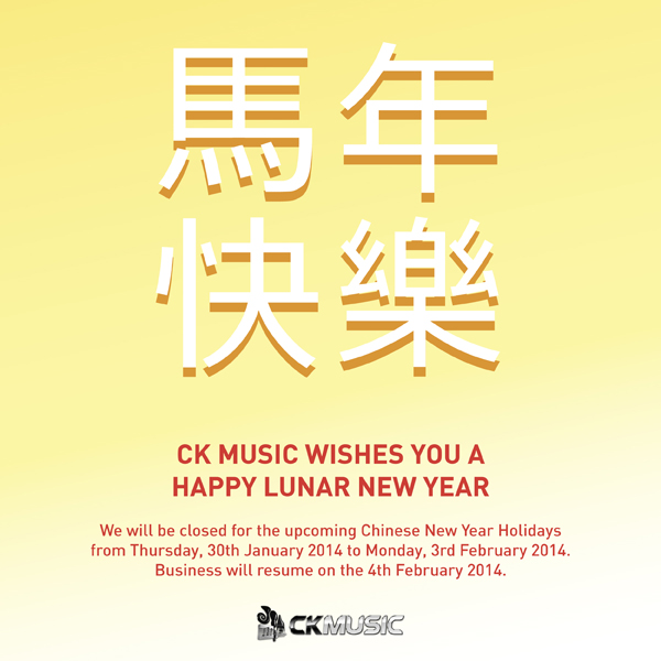 CK Music Happy Lunar New Year