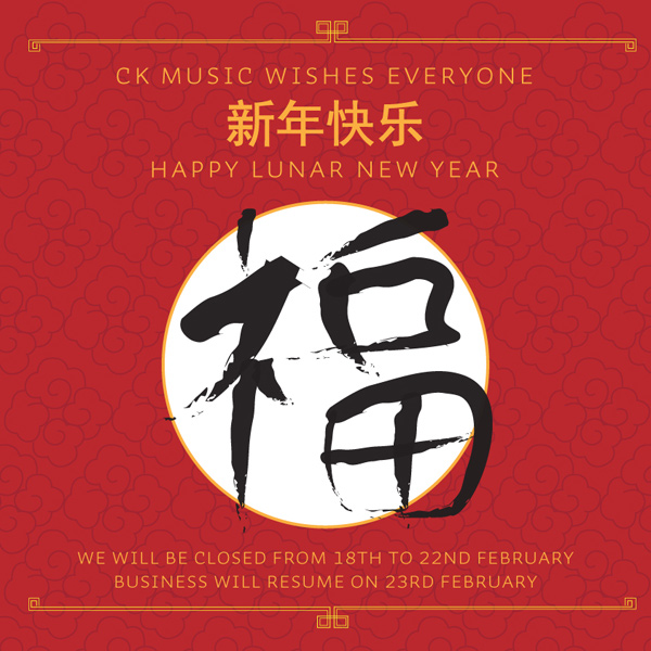 CK Music Chinese New Year